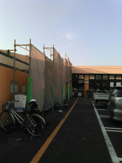 9月袖ヶ浦市・食品店 (3)