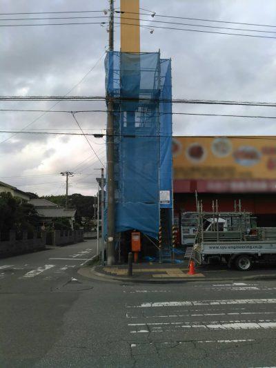 《千葉県君津市 店舗看板用足場》